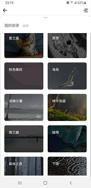 Screenshot_20200930-231917_Zepp