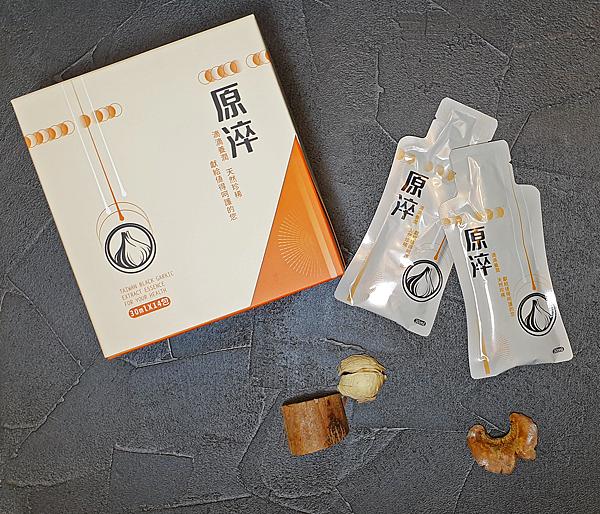 詠統原淬黑蒜精隨手包