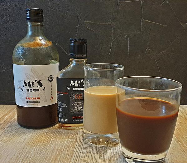 謎思咖啡 義式濃縮咖啡液