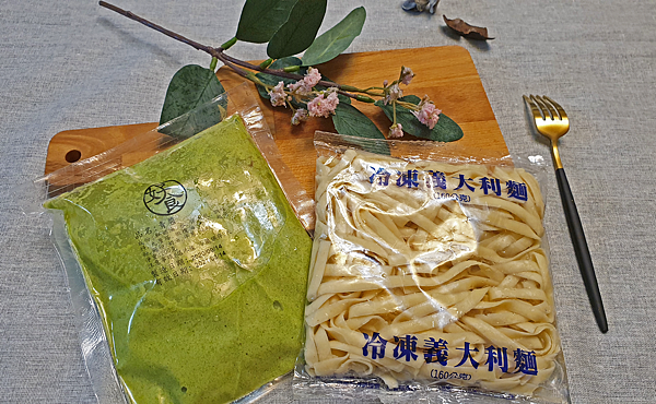 日光好食 冷凍食物 冷凍調理包  義大利麵推薦