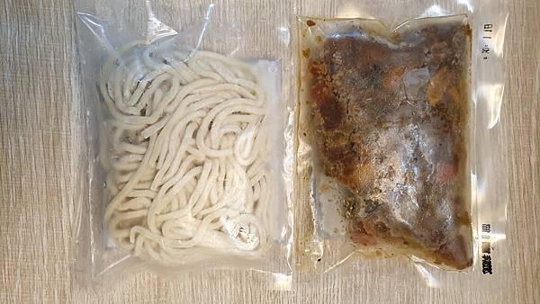 甘味堂 冷凍麵食 冷凍食品 八寶麵