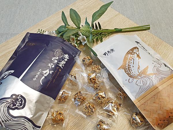 海傑納頂級禮盒 烏金脆脆 團購美食 宅配零食