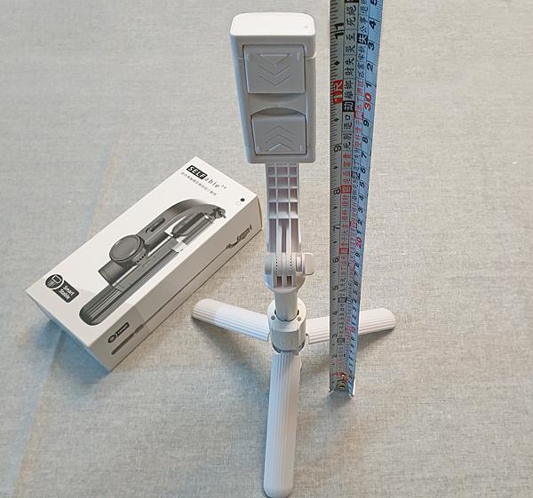 SELFable 2.0迷你單軸穩定器藍牙自拍棒三腳架