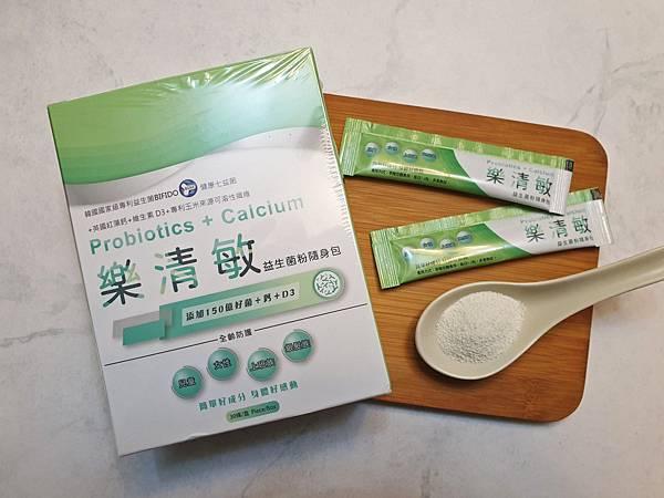 鼻子過敏益生菌推薦