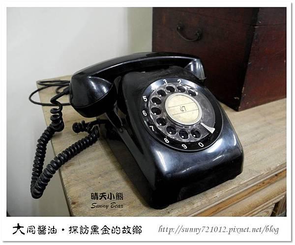 26.晴天小熊-產業觀光新亮點:大同醬油黑金釀造館
