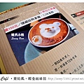 1.晴天小熊-52 Café-簡約風,輕食咖啡館