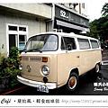 2.晴天小熊-52 Café-簡約風,輕食咖啡館