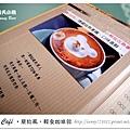 4.晴天小熊-52 Café-簡約風,輕食咖啡館