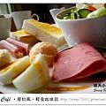 23.晴天小熊-52 Café-簡約風,輕食咖啡館