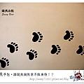 2.晴天小熊-熊手包-誰說魚與熊掌不能兼得!?