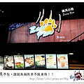 3.晴天小熊-熊手包-誰說魚與熊掌不能兼得!?