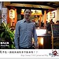 7.晴天小熊-熊手包-誰說魚與熊掌不能兼得!?