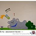 15.晴天小熊-熊手包-誰說魚與熊掌不能兼得!?