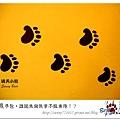 17.晴天小熊-熊手包-誰說魚與熊掌不能兼得!?