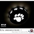 18.晴天小熊-熊手包-誰說魚與熊掌不能兼得!?
