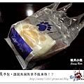 21.晴天小熊-熊手包-誰說魚與熊掌不能兼得!?