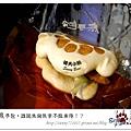 23.晴天小熊-熊手包-誰說魚與熊掌不能兼得!?