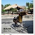 2.晴天小熊-淨園機場咖啡休閒農場-遊走峇里異國風