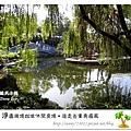 15.晴天小熊-淨園機場咖啡休閒農場-遊走峇里異國風