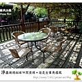52.晴天小熊-淨園機場咖啡休閒農場-遊走峇里異國風