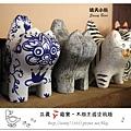 24..晴天小熊-三義ㄧㄚ箱寶-木雕王國塗鴉趣