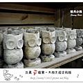 43.晴天小熊-三義ㄧㄚ箱寶-木雕王國塗鴉趣