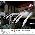 44.晴天小熊-三義ㄧㄚ箱寶-木雕王國塗鴉趣