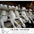 47.晴天小熊-三義ㄧㄚ箱寶-木雕王國塗鴉趣