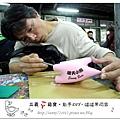 7.晴天小熊-三義ㄧㄚ箱寶-動手DIY,喵喵帶回家