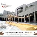 5.晴天小熊-自然科學博物館-從龍到獸,穿越化石代