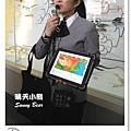 11.晴天小熊-自然科學博物館-從龍到獸,穿越化石代