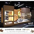 33.晴天小熊-自然科學博物館-從龍到獸,穿越化石代
