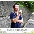 11.晴天小熊-相遇森林屋-彩繪夢想的魔法森林