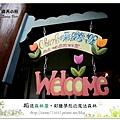 12.晴天小熊-相遇森林屋-彩繪夢想的魔法森林