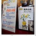 35.晴天小熊-相遇森林屋-彩繪夢想的魔法森林
