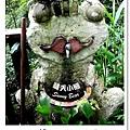 53.晴天小熊-相遇森林屋-彩繪夢想的魔法森林