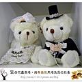 18.晴天小熊-富田花園農場-與泰迪熊來場浪漫的約會
