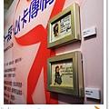 17.晴天小熊-台北故事館-創意卡片,重溫紙筆傳情