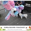 37.晴天小熊-內湖環山步道大探險-熱血女孩健走行(中).jpg