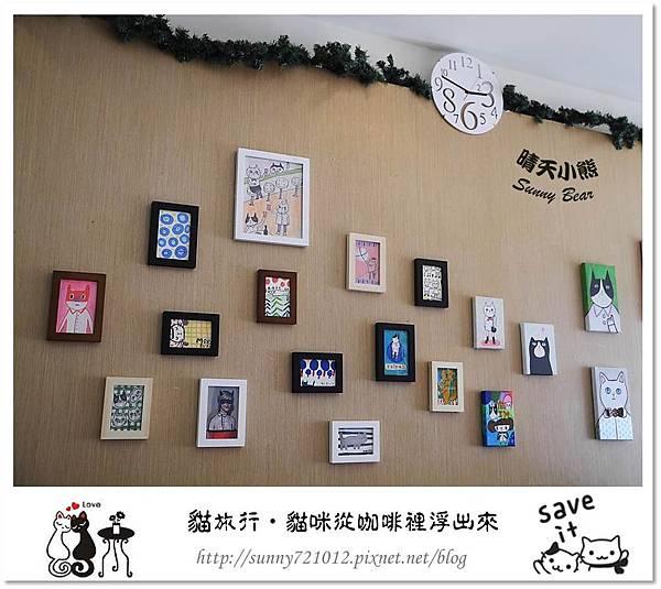 10.晴天小熊-貓‧旅行-貓咪從咖啡裡浮出來