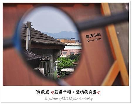 6.晴天小熊-寶藏巖-嚴選幸福,愛情藏寶圖