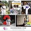2.晴天小熊-愛Love時尚精品婚紗-在日式建築與回憶相遇-外拍篇