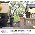 4.晴天小熊-愛Love時尚精品婚紗-在日式建築與回憶相遇-外拍篇