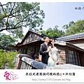 5.晴天小熊-愛Love時尚精品婚紗-在日式建築與回憶相遇-外拍篇