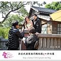 6.晴天小熊-愛Love時尚精品婚紗-在日式建築與回憶相遇-外拍篇