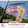 8.晴天小熊-愛Love時尚精品婚紗-在日式建築與回憶相遇-外拍篇