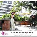 36.晴天小熊-愛Love時尚精品婚紗-在日式建築與回憶相遇-外拍篇