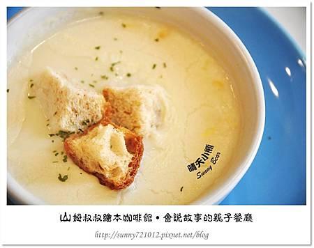 35.晴天小熊-山姆叔叔繪本咖啡館-會說故事的親子餐廳