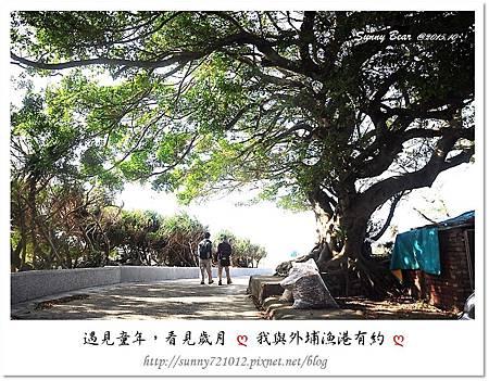 22.晴天小熊-外埔漁港-遇見童年,看見歲月~漁你有約.jpg
