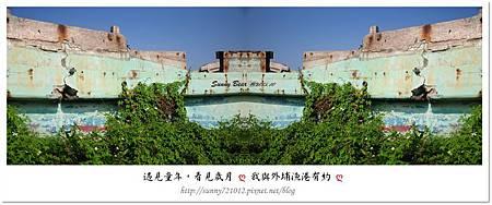 27.晴天小熊-外埔漁港-遇見童年,看見歲月~漁你有約.jpg